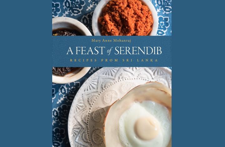 Serendib Kitchen: Sri Lankan American Cooking