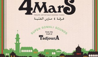 The album cover of Super Somali Sounds from the Gulf of Tadjoura