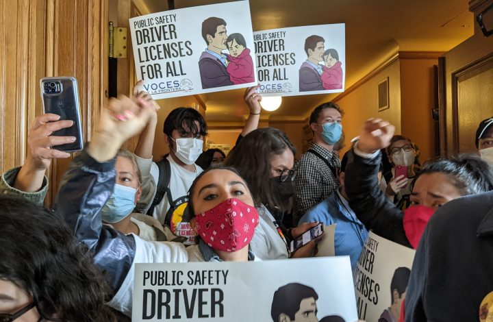 Amid protests, budget committee shreds Evers' proposals