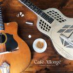 """Christo Ruppenthal Releases """"Café Allongé"""""""
